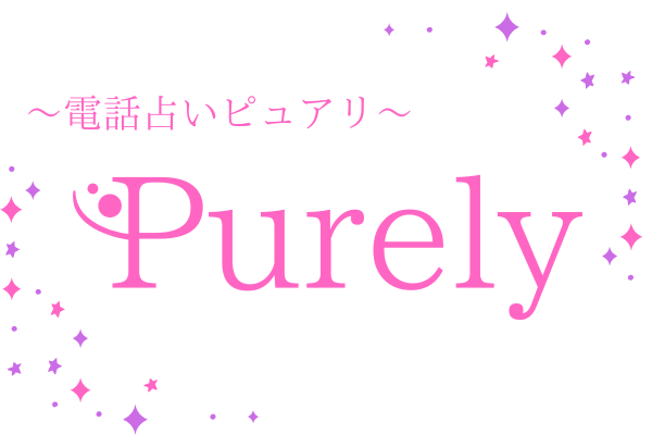 purely banner
